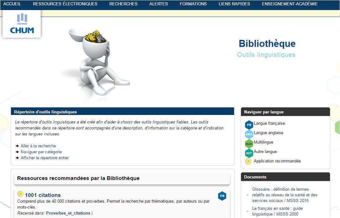 outils_linguistique